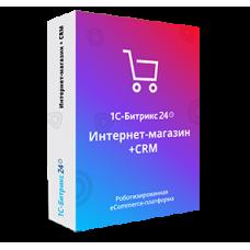 Битрикс24: Интернет-магазин + CRM