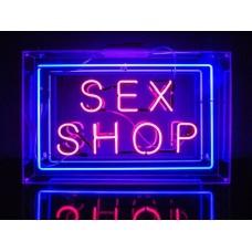 Автоматизация магазина секс шоп