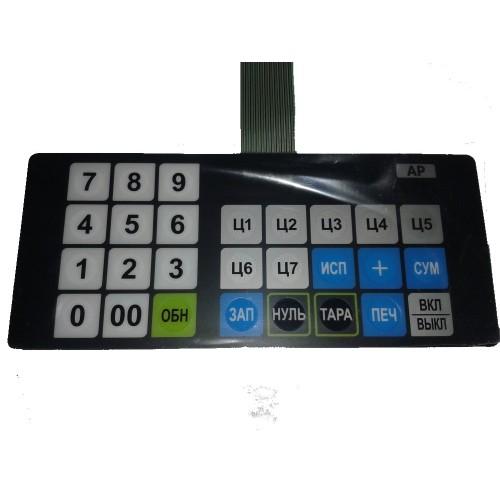 Клавиатура CAS AP-M
