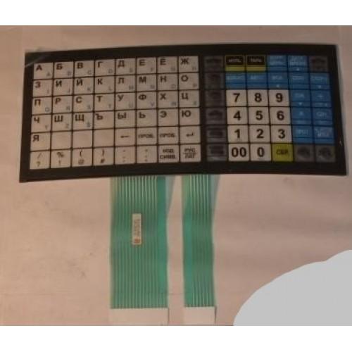 Клавиатура CL5000J -IB