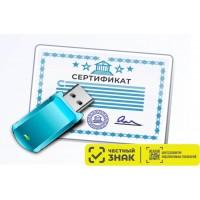 ЭЦП для Честный Знак (Электронная Цифровая Подпись)