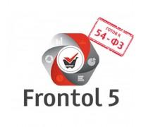 Frontol 5 Кафе ЕГАИС/ФЗ-54, Электронная лицензия