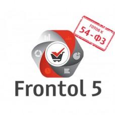 Frontol 5 Ресторан ЕГАИС/ФЗ-54, Электронная лицензия