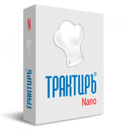 Трактиръ: Nano