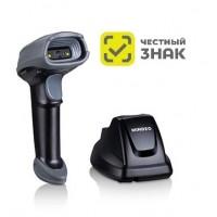 Беспроводной сканер штрих-кода MINDEO CS2290-HD 2D, USB