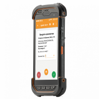 "Терминал сбора данных АТОЛ Smart.Touch (Android 7.0, 2D SE4710 Imager,5.5"",2Гбх16Гб, IP67, Wi-Fi a/b/g/n/ac, LTE, 8MP Camera, NFC,Bluetooth 4.1, 5000mAh)"