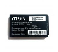 Аккумулятор для АТОЛ Smart.Pro (6000 мАч)