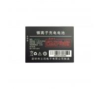 Аккумуляторная батарея HBL6300 (Battery) 3.8V 4000mAh для Urovo i6300