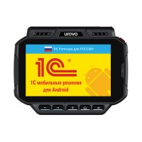 Терминал сбора данных Urovo U2 / Android 10.0 / 2D Imager /Bluetooth / Wi-Fi / GSM / 2G / 3G / 4G (LTE) / GPS / RAM 2 GB / ROM 16 GB