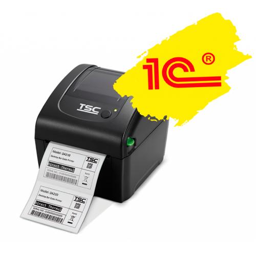 _Подключениеи настройка принтера этикеток с 1С, Frontol и другими программами